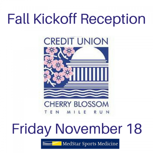 fall-kickoff-reception